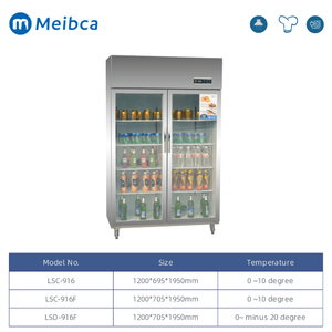 Commercial Glass Front Door Bar Fridge